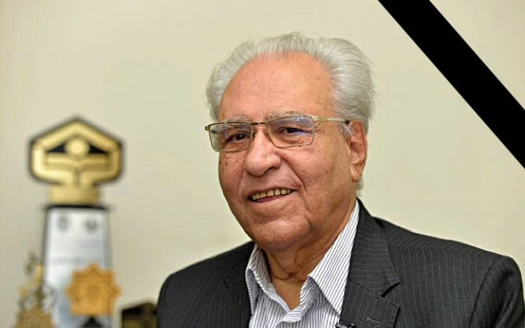 The Passing Away of Doctor Hafezi